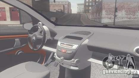 Citroen C1 2005 для GTA San Andreas вид сзади слева
