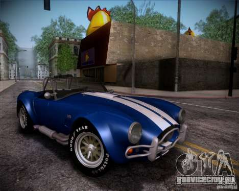 Shelby Cobra 427 Full Tunable для GTA San Andreas вид снизу