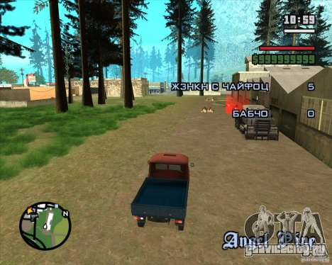 Развозчик ёлок для GTA San Andreas третий скриншот