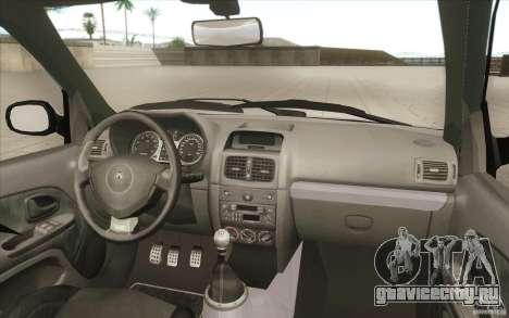 Renault Clio V6 для GTA San Andreas вид снизу