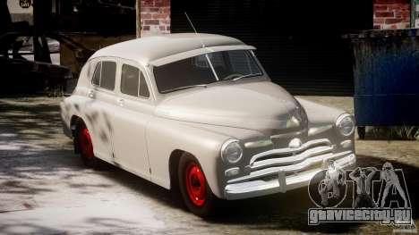 ГАЗ M20В Победа American 1955 v1.0 для GTA 4 вид изнутри