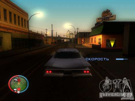 Автопилот для машин для GTA San Andreas