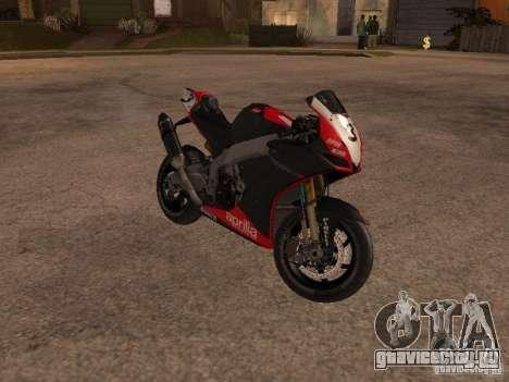 Aprilia RSV4 для GTA San Andreas