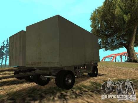 ГКБ 8350 для GTA San Andreas