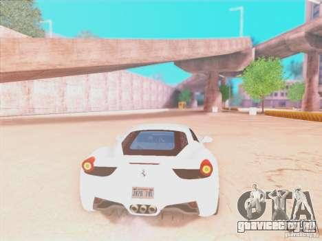 Ferrari 458 2010 для GTA San Andreas вид сзади