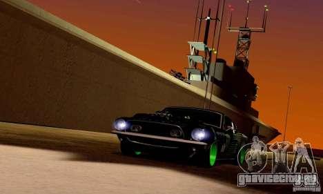 Shelby GT500 Monster Drift для GTA San Andreas двигатель