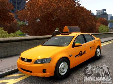 Holden NYC Taxi для GTA 4 вид сверху