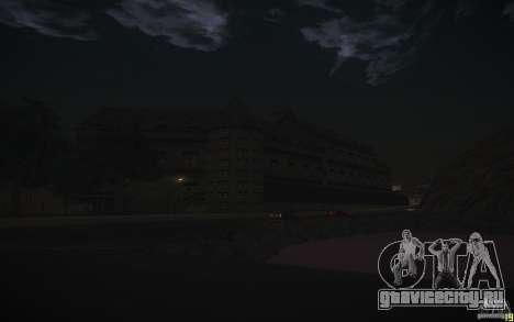 Особняк Mafia для GTA San Andreas четвёртый скриншот