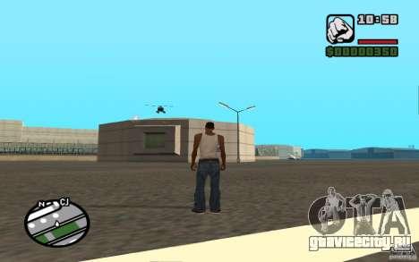 Авиа поддержка при атаке для GTA San Andreas шестой скриншот