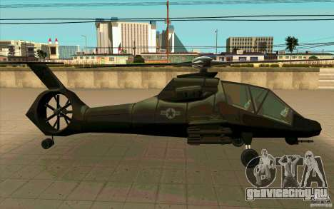 Sikorsky RAH-66 Comanche stealth green для GTA San Andreas вид справа
