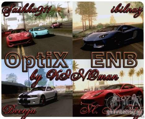 Optix ENBSeries Anamorphic Flare Edition для GTA San Andreas