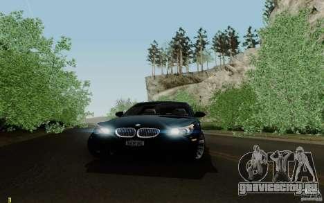 BMW M5 2009 для GTA San Andreas вид сбоку