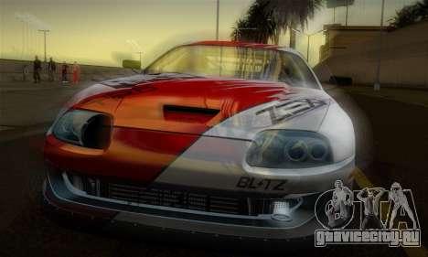 Toyota Supra JZA80 RZ Dragster для GTA San Andreas вид снизу