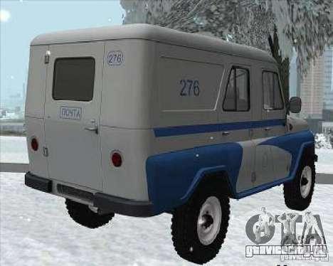 УАЗ-469П для GTA San Andreas вид слева