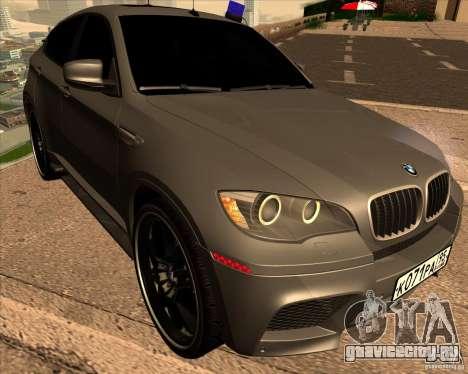 BMW X6 M E71 для GTA San Andreas вид сзади