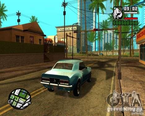 ENBSeries 2012 для GTA San Andreas четвёртый скриншот