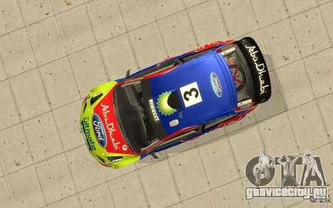 2 покрасочные работы к Ford Focus RS WRC 08 для GTA San Andreas вид сзади слева