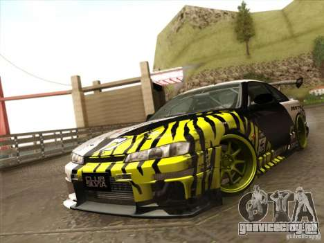 Nissan 200SX S14A для GTA San Andreas