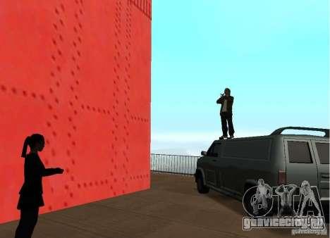 Самоубийца На Мосту для GTA San Andreas четвёртый скриншот