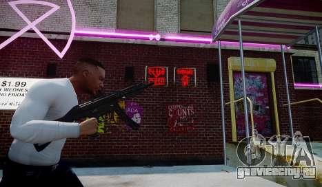 MP5 (CoD: Modern Warfare 3) для GTA 4 второй скриншот