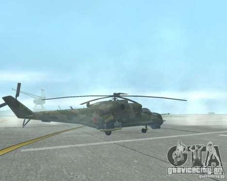 Ми-24П для GTA San Andreas вид слева