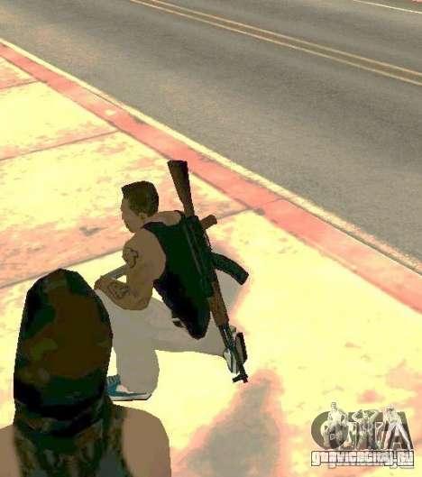 Оружие на теле для GTA San Andreas четвёртый скриншот