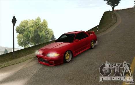 Nissan Skyline GTR-32 StanceWork для GTA San Andreas
