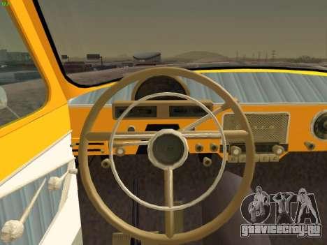 ГАЗ 22 для GTA San Andreas вид снизу