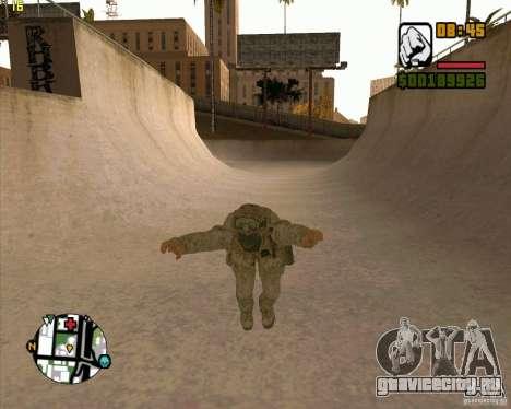 Parkour discipline beta 2 (full update by ACiD) для GTA San Andreas второй скриншот