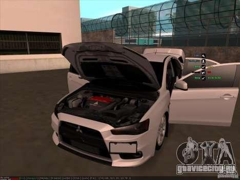 Mitsubishi Lancer Evolution X для GTA San Andreas вид сверху