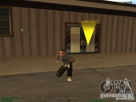 DMX для GTA San Andreas