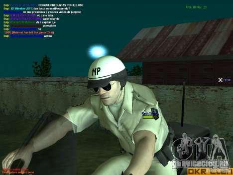 HQ texture for MP для GTA San Andreas пятый скриншот