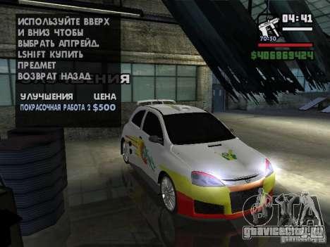 Opel Corsa Sport для GTA San Andreas вид изнутри
