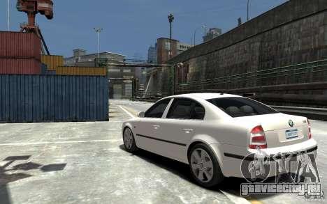 Skoda SuperB для GTA 4 вид сзади слева