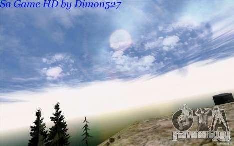 Sa Game HD для GTA San Andreas