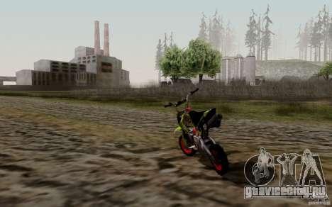 Kawasaki 50cc Pocket Factory Bike для GTA San Andreas вид сзади слева