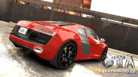Audi R8 V10 2010 [EPM] для GTA 4 вид сзади