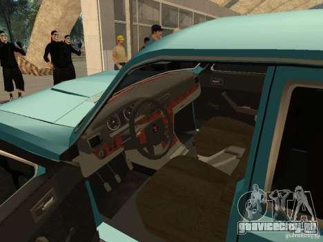 ГАЗ Волга 24-10 для GTA San Andreas вид сзади