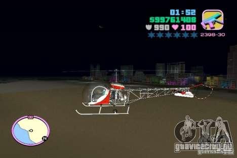 Bell 47 для GTA Vice City вид слева