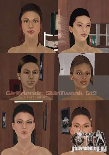 Ретекстуризация персонажей для GTA San Andreas восьмой скриншот
