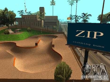 New SkatePark v2 для GTA San Andreas девятый скриншот