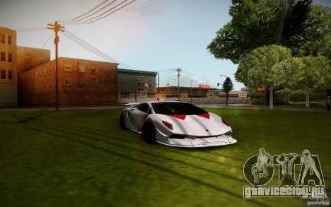 Lamborghini Sesto Elemento для GTA San Andreas вид сзади