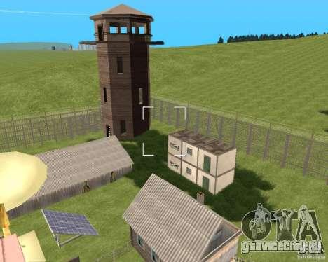 База в Гарели для GTA San Andreas второй скриншот