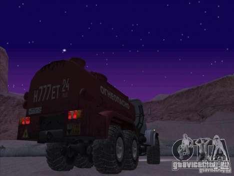 КрАЗ-255 Бензовоз для GTA San Andreas вид сзади слева