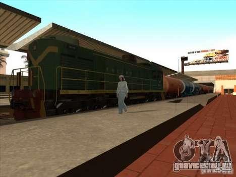 Товарные вагоны 2 для GTA San Andreas вид справа