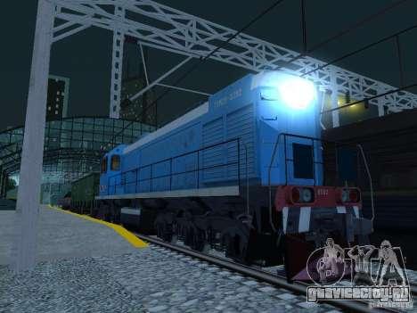 ЖД модификация III для GTA San Andreas седьмой скриншот