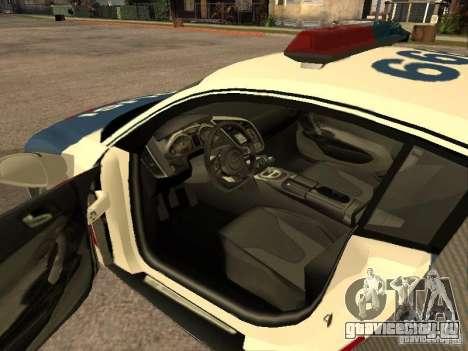 Audi R8 Police Indonesia для GTA San Andreas вид сзади слева