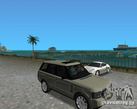 Rang Rover 2010 для GTA Vice City