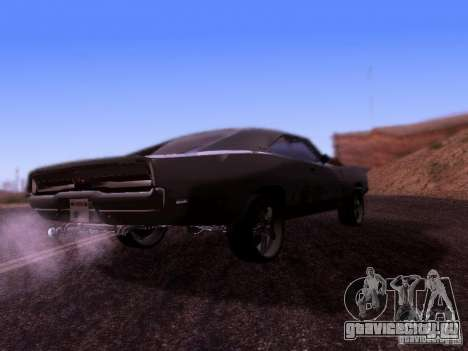 Dodge Charger 1970 Fast Five для GTA San Andreas вид справа