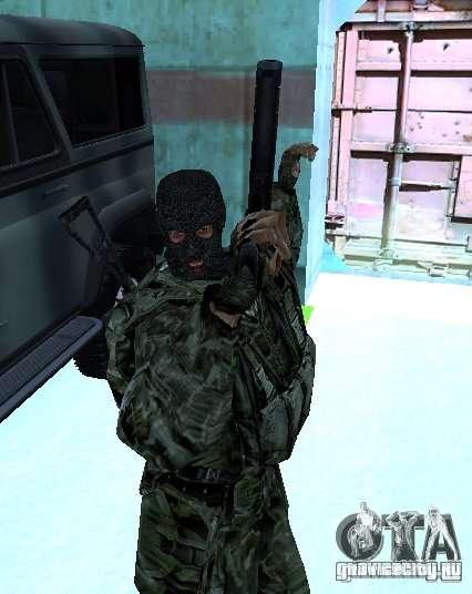 СПЕЦНАЗ из Сталкер Тени Чернобыля OGSE для GTA San Andreas второй скриншот